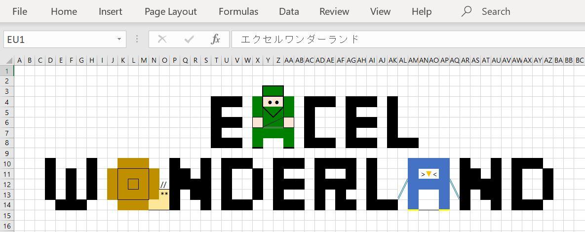 Excel Wonderland